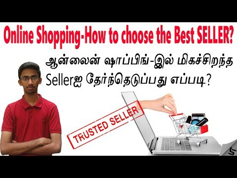 How to Choose the BEST SELLERS in Online Shopping? ஆன்லைன் ஷாப்பிங் Tips& Tricks Tamil | Tech Satire