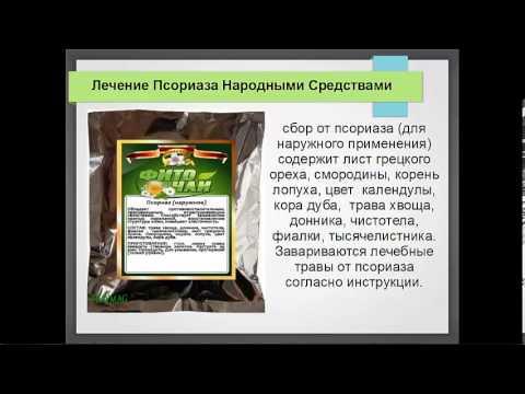 Лабазник: виды, лечебные свойства, способы применения