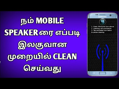 How to clean your mobile speakers tamil