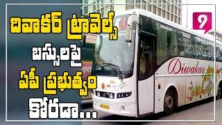 RTA Officers Cancel Permission for Diwakar Travels Bus | Prime9 News