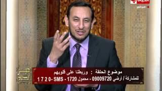بالفيديو.. عبد المعز: النيل من أنهار الجنة وسريانه تغير مرة واحدة لـ' أم موسى '