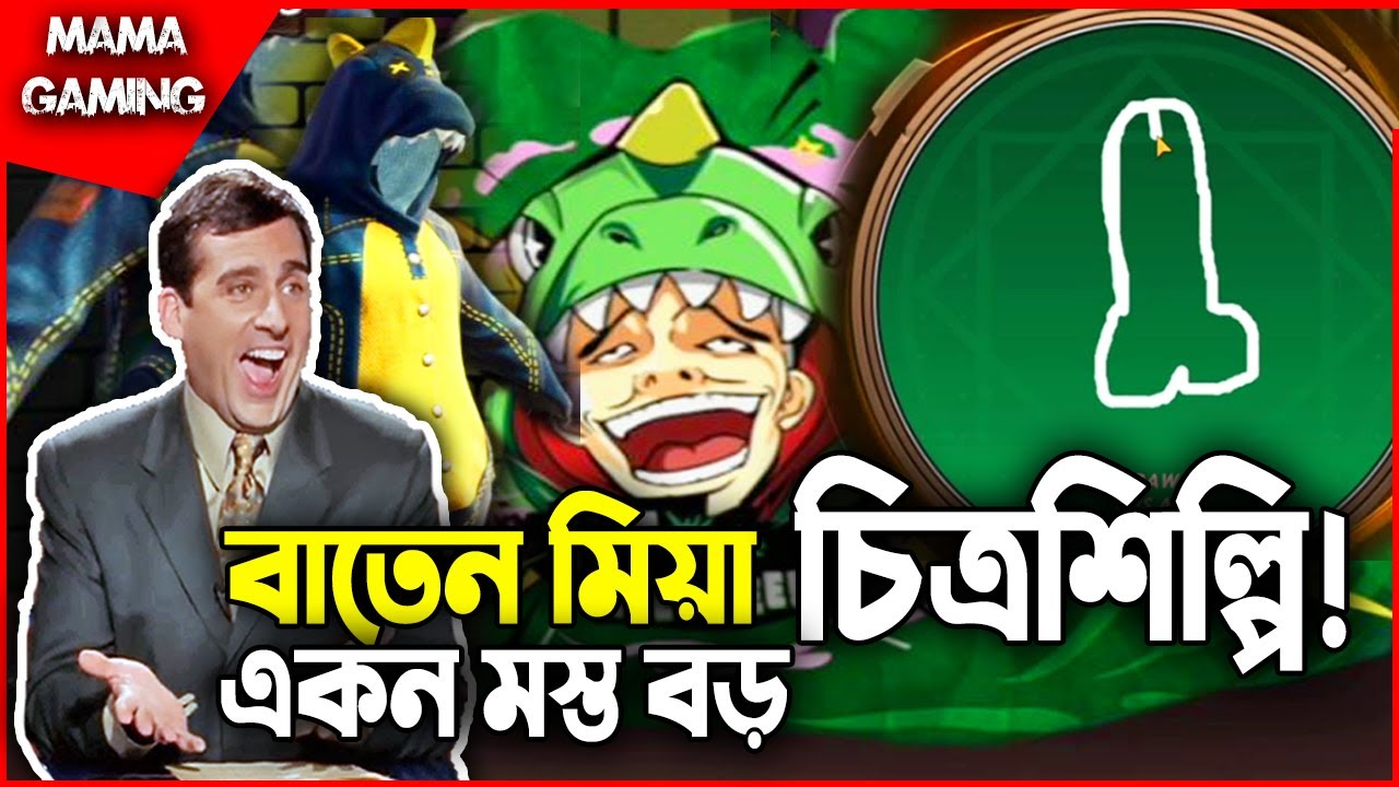 Artist Baten Mia|Free Fire Bangla Funny Video|Dino Hunt|Mama Gaming|Codashop