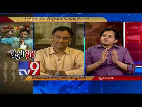 Babu Gogineni counters Veeramachineni's weight loss formula - TV9
