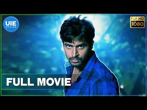 Poriyaalan Tamil Full Movie