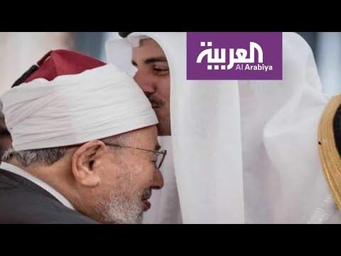 تفاعلكم: شكوى أممية ضد قطر .. توثق دعمها للإرهاب  - نشر قبل 4 ساعة
