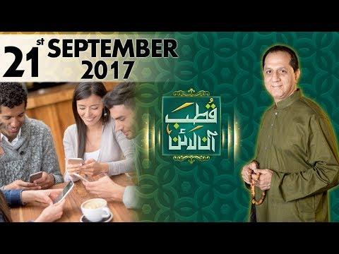 Qutb Online - SAMAA TV - Bilal Qutb - 21 Sept 2017