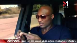 Хлои Кардашиан Рассталась С Ламаром Одомом - EmOneNews - 16.12.2013