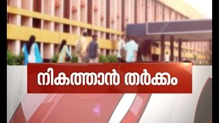 News Hour 26/06/2016 Govt Against The Engineering Allotment Of Management Colleges