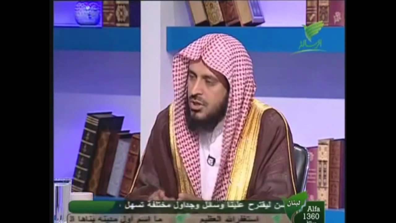 ما حكم أخذ الحقن الإبر للصائم وهل تفطر إبرة الأنسولين الشيخ عبدالعزيز الطريفي Youtube