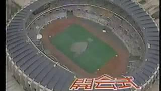 【1988年ソウルオリンピック】開会式