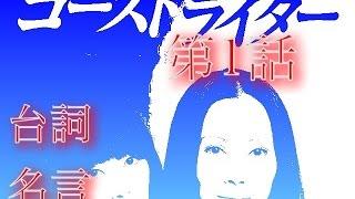 中谷美紀、水川あさみ主演『ゴーストライター』より ❐【潜在意識書き換...