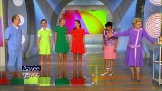 Жидкие колготки Easy Silk первый канал Жить Здоровожить здорово с Еленой Малышевой