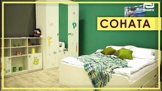 Мебель для детской комнаты «Соната» #1. Обзор набора мебели для детской Соната от Пинскдрев