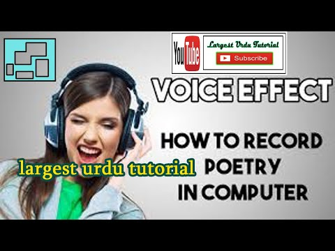 How to Record poetry with background music urdu/hindi tutori