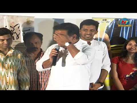 KTR Speech At Mallesham Movie Press Meet | Priyadarshi | Raj Rachakonda | NTV ENT