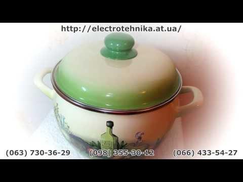 Посуда для поварят Посуда из Сербии Metrot Кастрюли