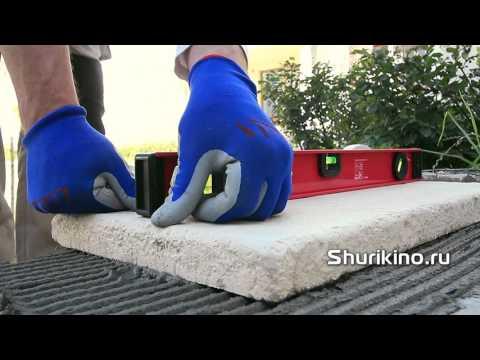 Укладка декоративного камня на бетонное основание лестницы Учебный фильм Видеоурок