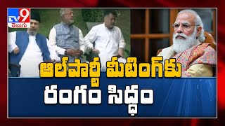 Modi's all party meeting with J\u0026K leaders likely to give momentum to political processes in UT - TV9