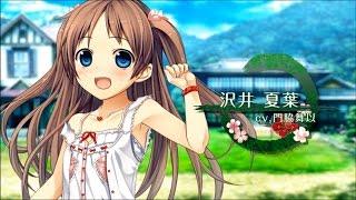 PS Vita専用ゲームソフト『ものべの -pure smile- 』のオープニングデモ...