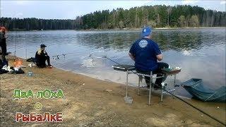 видео Отчеты с рыбалок (Калужская область)