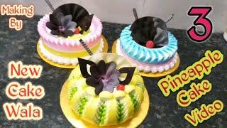 How to make pineapple cake counter cake making by New Cake Wala