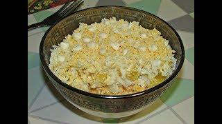Легкий сырный салат, Очень нежный!