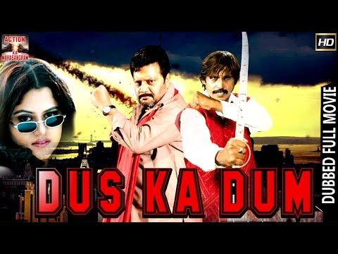 Dus Ka Dum l 2016 l South Indian Movie...