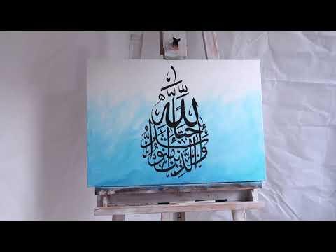 Easy Arabic Calligraphy Canvas Painting Tutorial   QalbCalligraphy