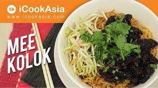 Mee Kolok   Try Masak   iCookAsia