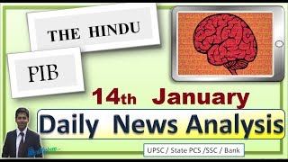 14th January Prelims News (The Hindu, PIB ) PDF , for UPSC / BPSC / WBCS / JPSC/State PSCs
