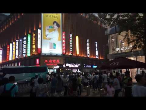 Beijing street live