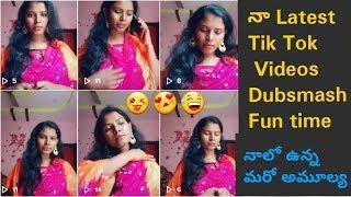 #Tik Tok videos 2019/Latest Dubsmash Videos/Fun time with Tik Tok/Amulya's Kitchen & Vlogs