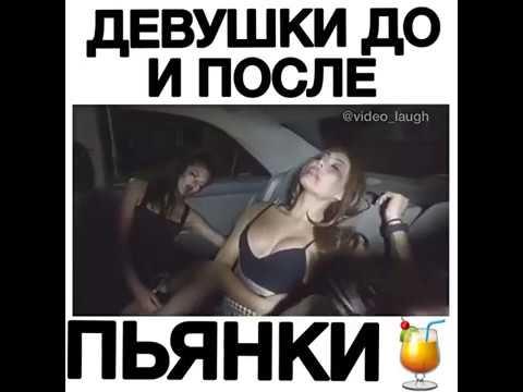 Шелковых бабы на пьянке фото порно онлайн
