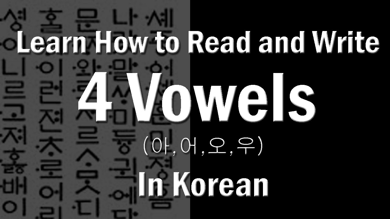 How to write a letter to a Korean celebrity (Q&A 13)
