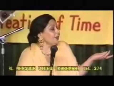 Soofi Tabassum Ghazal Yeh Kya Keh Ik Jahaan Ko Farida Khanum