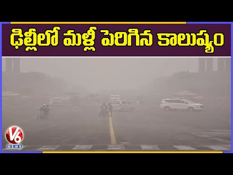 Thick Smog Covers Delhi, Air Quality Dips To Very Poor | V6 News