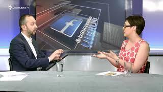 «Ազատություն» TV | Ուղիղ միացում | LIVE | Прямaя трансляция 22.07.2019