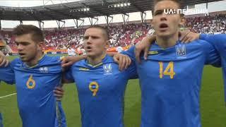 Гімн України Матч Колумбія Україна Чемпіонат світу з футболу U20 Чвертьфінал