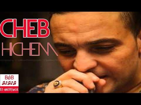 Cheb Hichem Rani Metchayakhe M3a Rasi 2016 Avec Amine La Colombe Album 2016