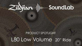 "20"" L80 Low Volume Ride - LV8020R-S"
