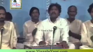 Urdu Manqabat( Tera Naam Khwaja Moin Ud Din )Baba Ghulam Kibria Qawwal.By Visaal