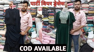 2021 Party Wear Dress Try करें | Latest  Ethnic Party Wear Outfit Collection 2021