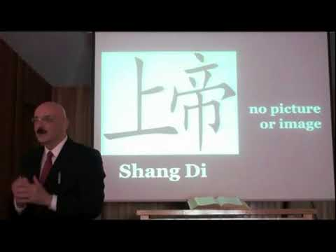 Ancient China Was Christian In 2500 BC