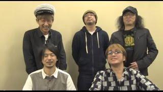 ユニコーン&電大、川西幸一脳梗塞のためライブキャンセル 2015年7月16...