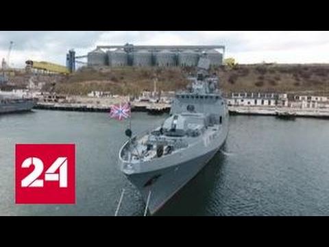 Надводные корабли -