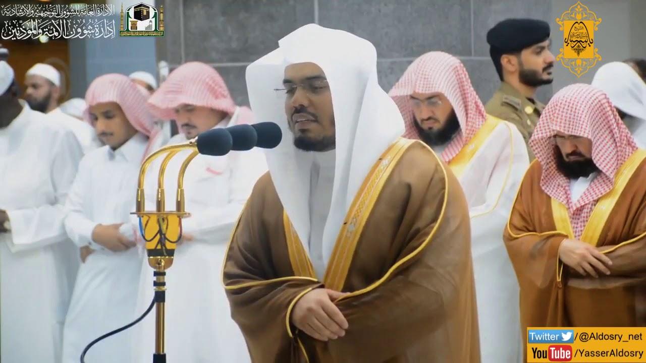 الشيخ د. ياسر الدوسري يتلو بتأثر من سورة الحاقة - بمقام الصبا الباكي - ليلة 28 رمضان 1440هـ
