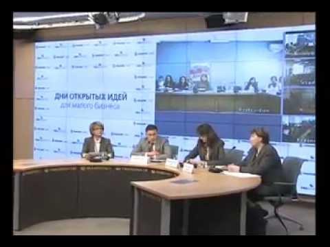банковская конференция