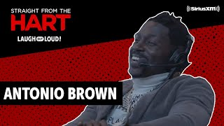 Antonio Brown Needs a Mud Water | Straight From The Hart | Laugh Out Loud Network