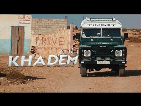 "Download ""KHADEM"" Mouhammed Ayouch (Vidéo clip Officiel 2021)"