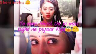 Ye meri bhool thi jo maine tujhe piyaar kiya 😭   sad song for WhatsApp status 